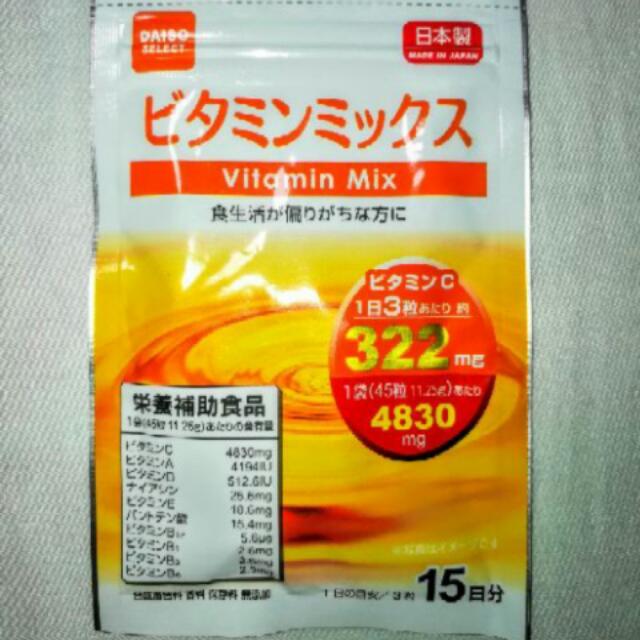 Authentic Daiso Vitamin C
