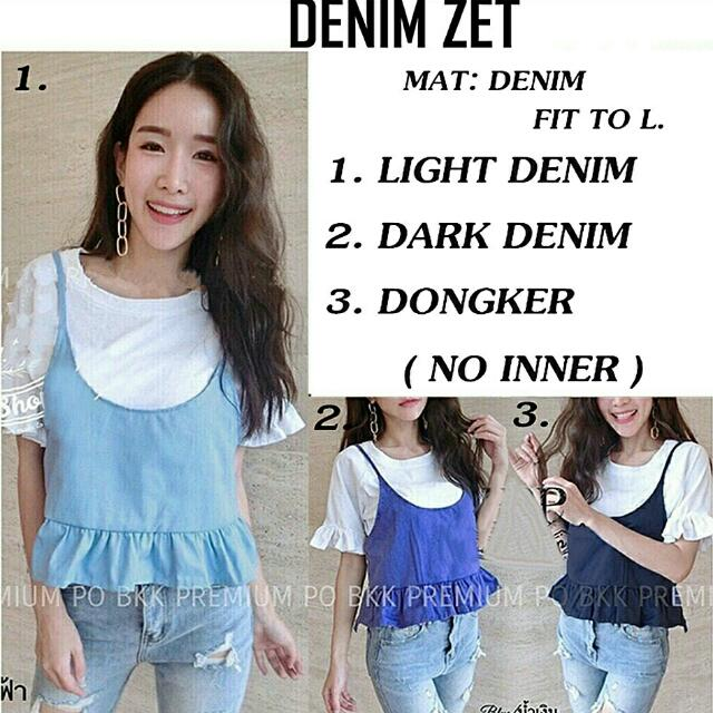 Blouse Gantung Denim