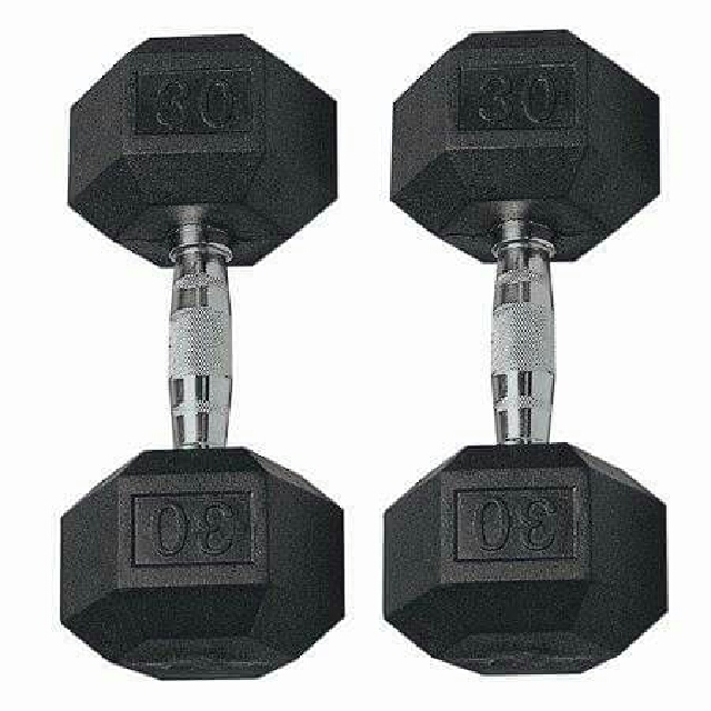 FG Hex Dumbbell with Rubber Ends (Ladies' 5lbs)