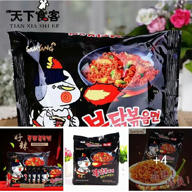Korean Spicy Samyang Buldak Noodles