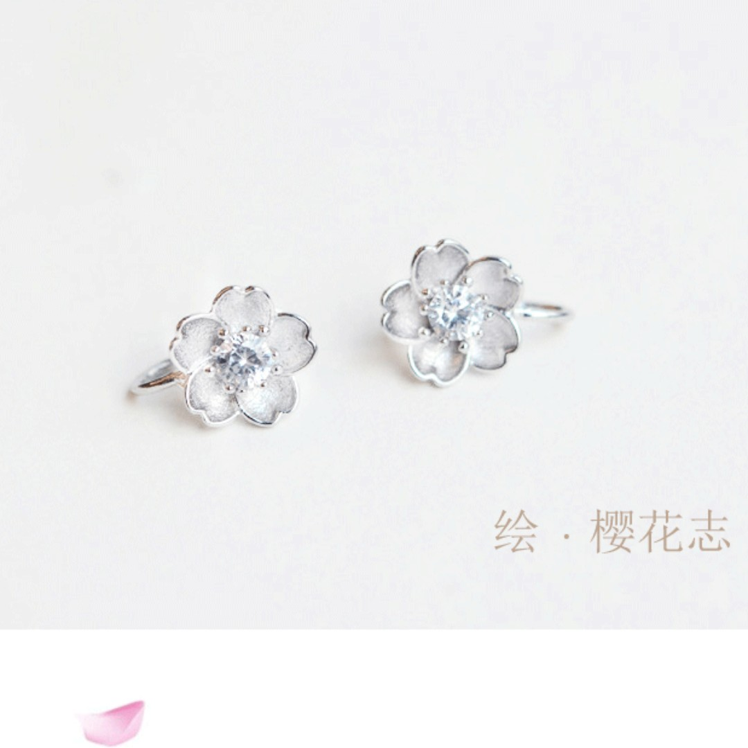 Sakura Earrings #BlackFridaySale