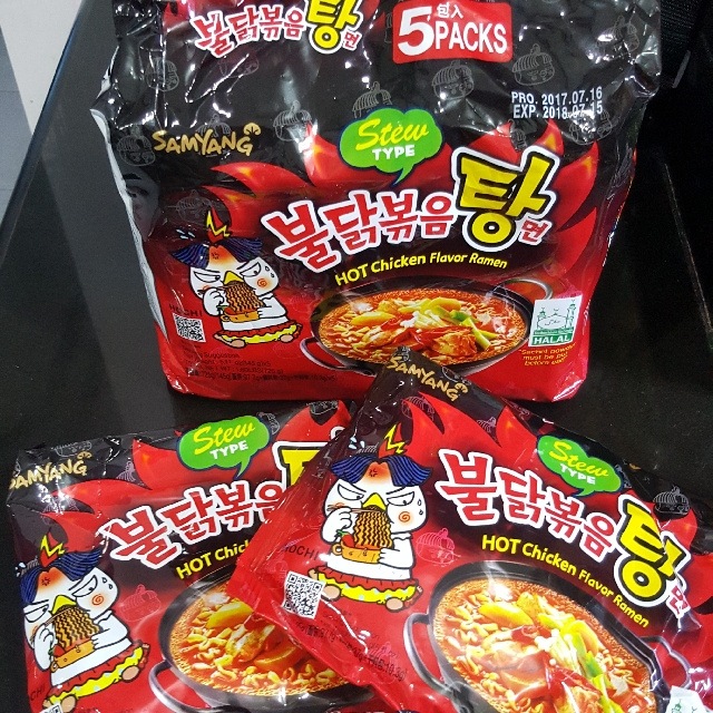 Samyang noodles stew-type