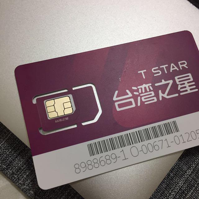 台灣之星Sim卡 一個月網路吃到飽+網內免費網外10分鐘