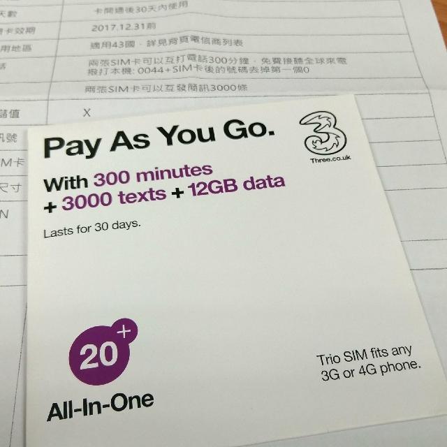 wifihero 歐亞美43國通用sim卡 (自助旅行必備上網卡)