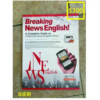 Breaking News English ! 2nd edition(英語新聞2版)