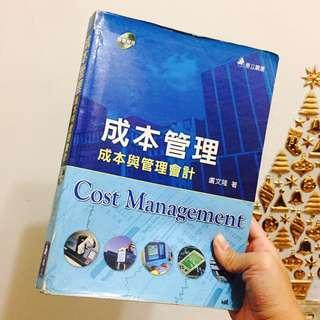 成本管理-成本與管理會計 盧文隆 著/華立圖書