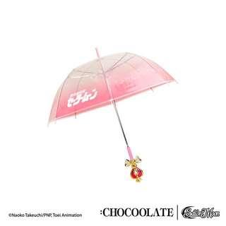 💖少女必須擁有の美少女戰士雨傘🌙