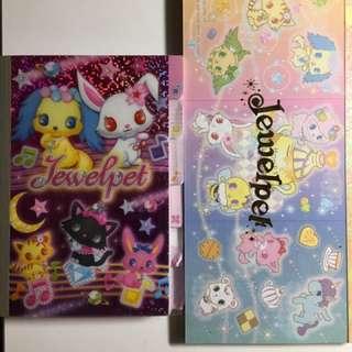 Two Jewel pet books