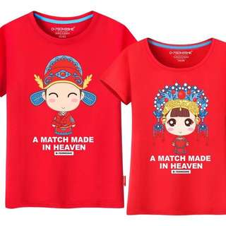 Red Perfect Match Couple Shirt