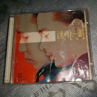 達明一派 二人前精選 cd