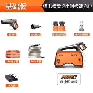 鋰電洗車器