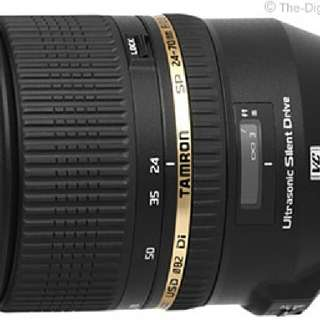tamron 24-70 2.8 vc for canon