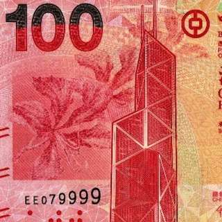 2012年 9999獅子號 中國銀行 壹佰圓 100元 EE079999 UNC級