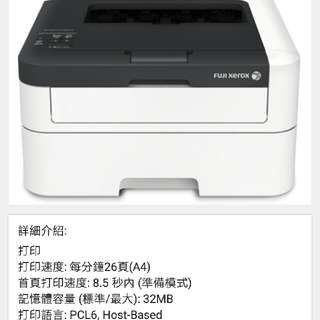 Fuji Xerox DocuPrint P225 d