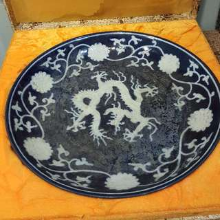 Blue Plate With Dragon Motifs