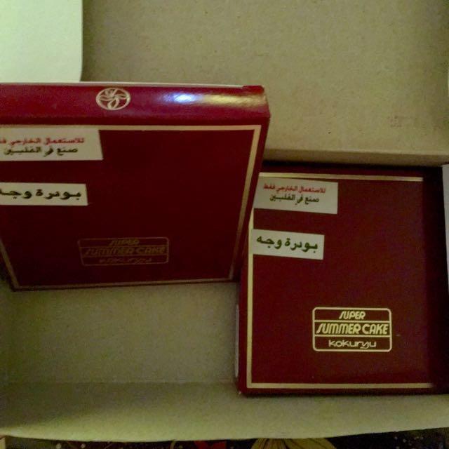 Bedak Arab / KOKURYU super Summer Cake