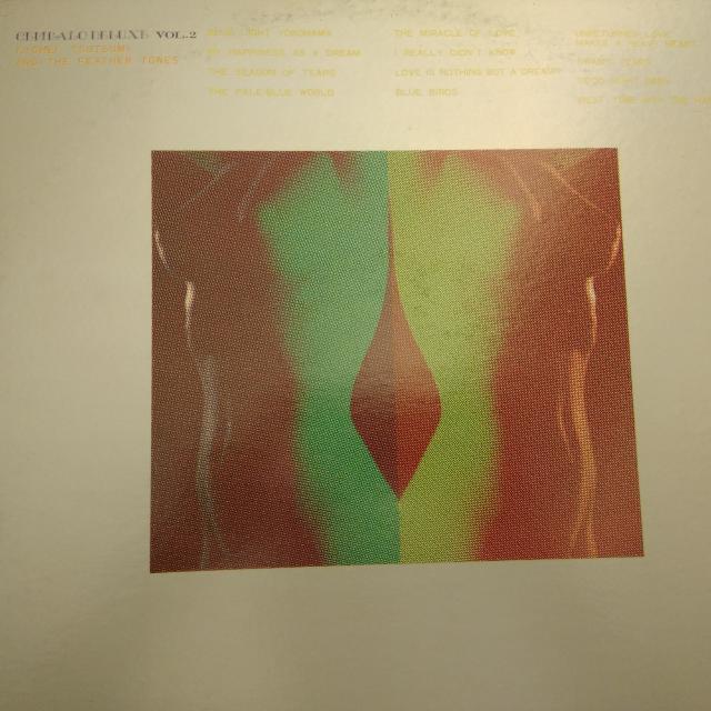 CEMBALO DELUXE Vol. 2 黑膠大碟唱片