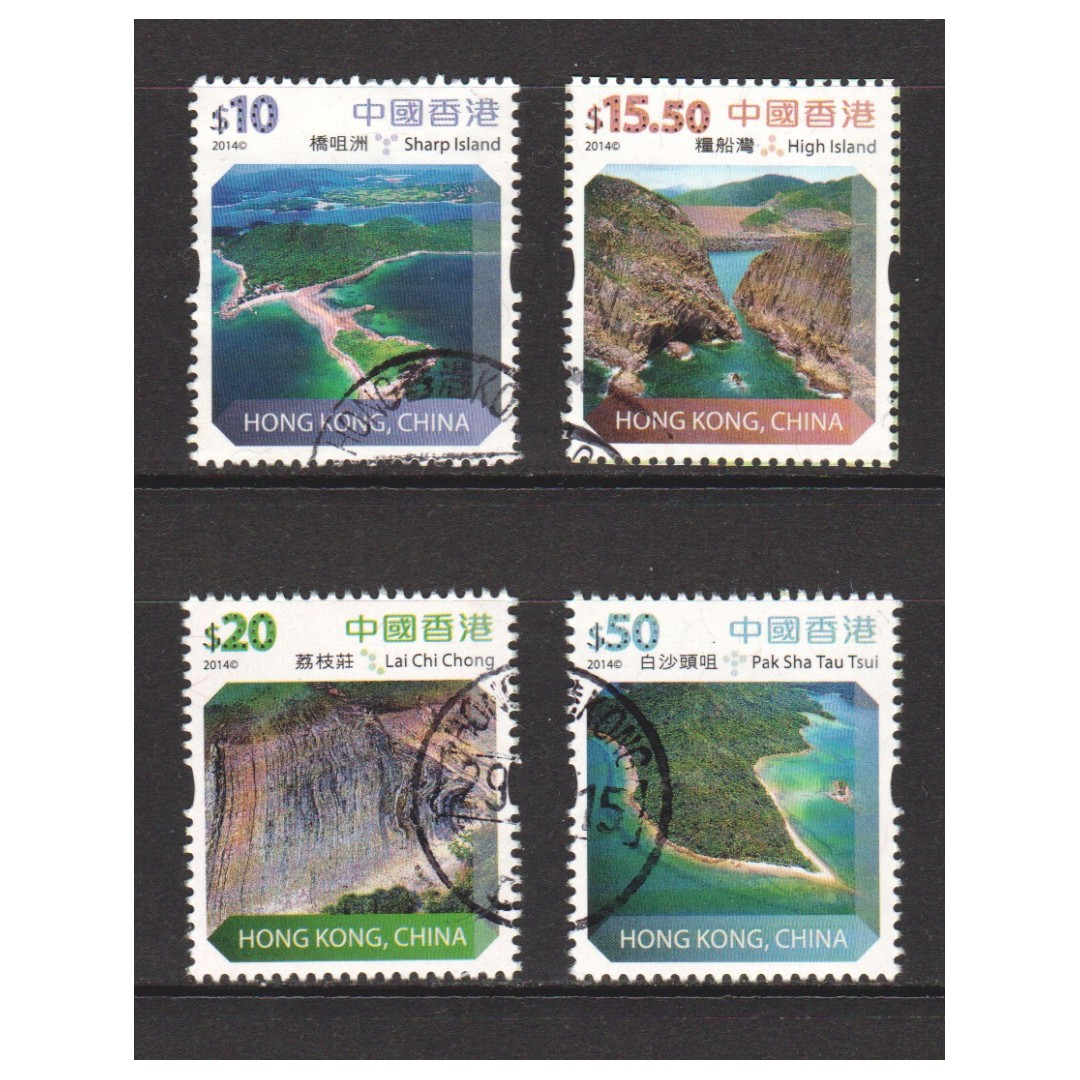 HONG KONG CHINA 2014 LANDSCAPE GLOBAL GEOPARK HIGH VALUE COMP SET OF 4 STAMPS IN FINE USED CONDITION Vintage Collectibles Stamps Prints On Carousell
