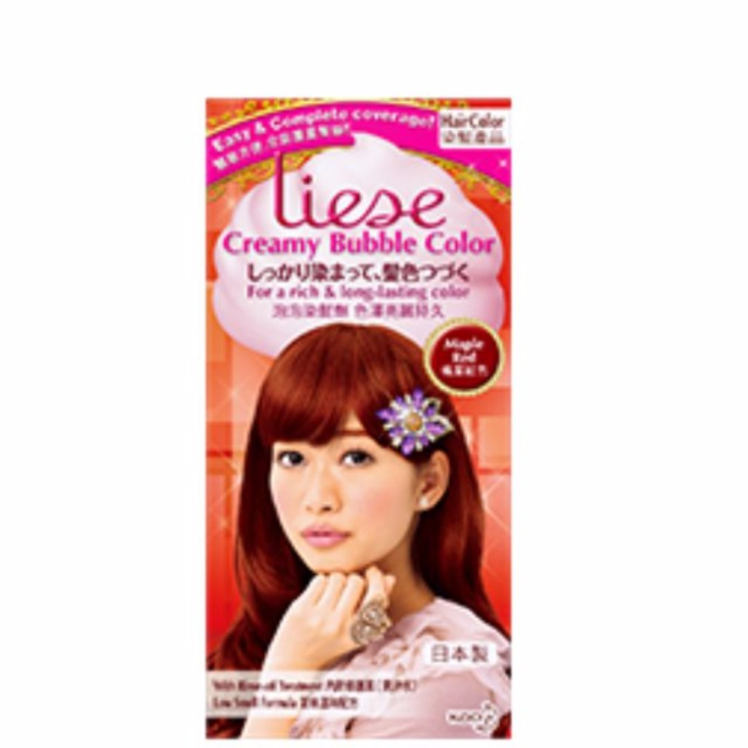 Liese Creamy Bubble Colour Hair Dye Maple Red Lowest In Carousell