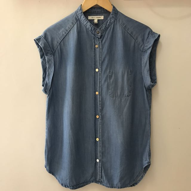 Life in Progress by Forever21 Denim Top