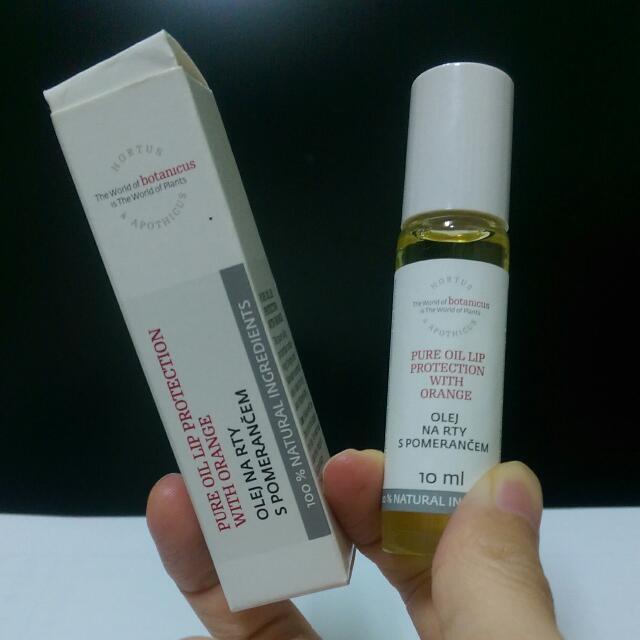 菠丹妮橙護唇油  Pure Oil Lip Protection With Orange