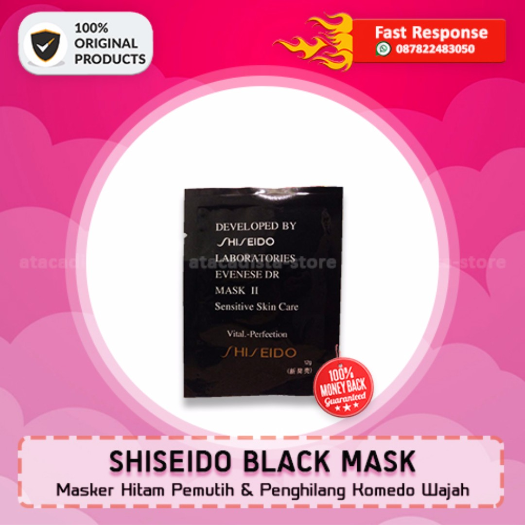 SHISEIDO BLACK MASK - Masker Hitam Penghilang Komedo - Original