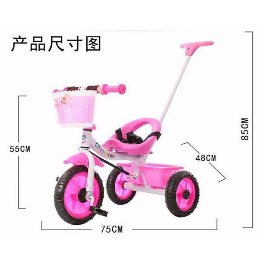 Stroller Bike / Bicycle for Kids