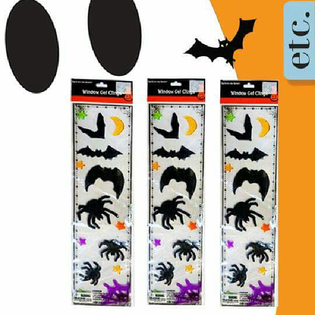 Three (3 ) Large Halloween Cat Dracula Window Gel Sticker
