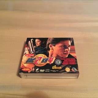 Box Office One 2 Ka 4 (2001 Film).