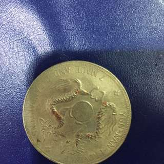 Antique old coin