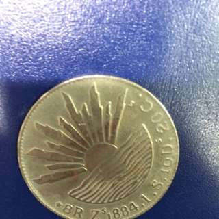 Anyique old coin
