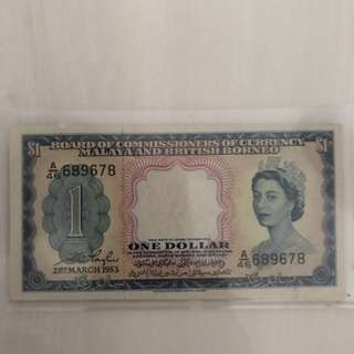 Queen Elizabeth 1 Dollar