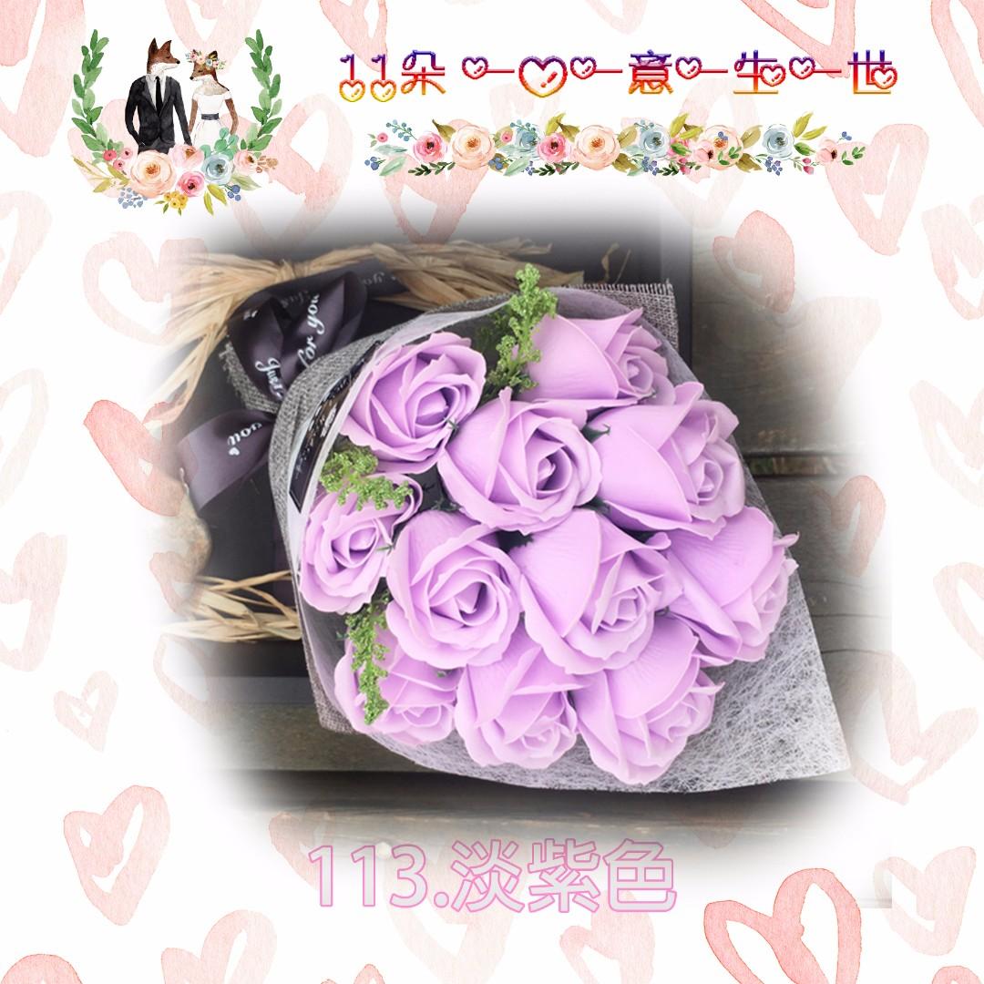 玫瑰香皂花束11支一心一意一生一世