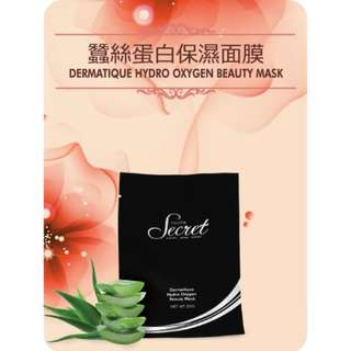 Dermatique Hydro Oxygen Beauty Mask  (NET WT 35G)  10PCS