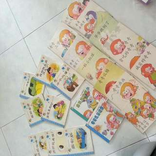 Kids Chinese Story Book  Abit Yellowish On Cover
