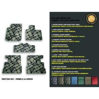 5pcs Proton Iriz Customized High Quality Car Floor Mats- Pebble Green- POIZ-C074