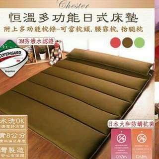 台灣製造恆溫透氣多功能雙認證日式床墊