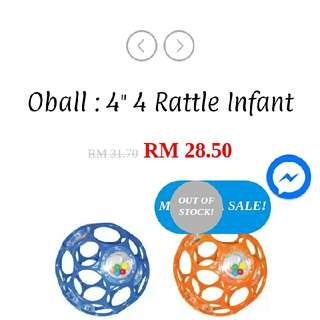 Baby toy rattle ball
