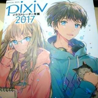 Pixiv2017年鑑