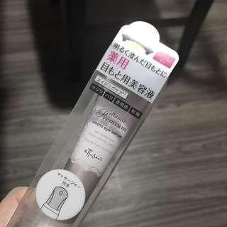 Ettusais Premium Amino Eye Serum