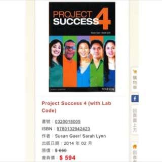 PRDJECT SUCCESS 4