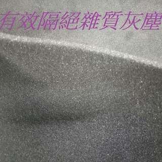 過濾棉 過濾網 隔絕灰塵 冷氣濾網 空調濾網 汽車濾網