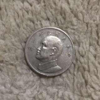 中华民国六十一年 (五元) Coin