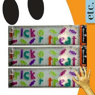 Three (3) Large Trick or Treat Candies Window Gel Stickers