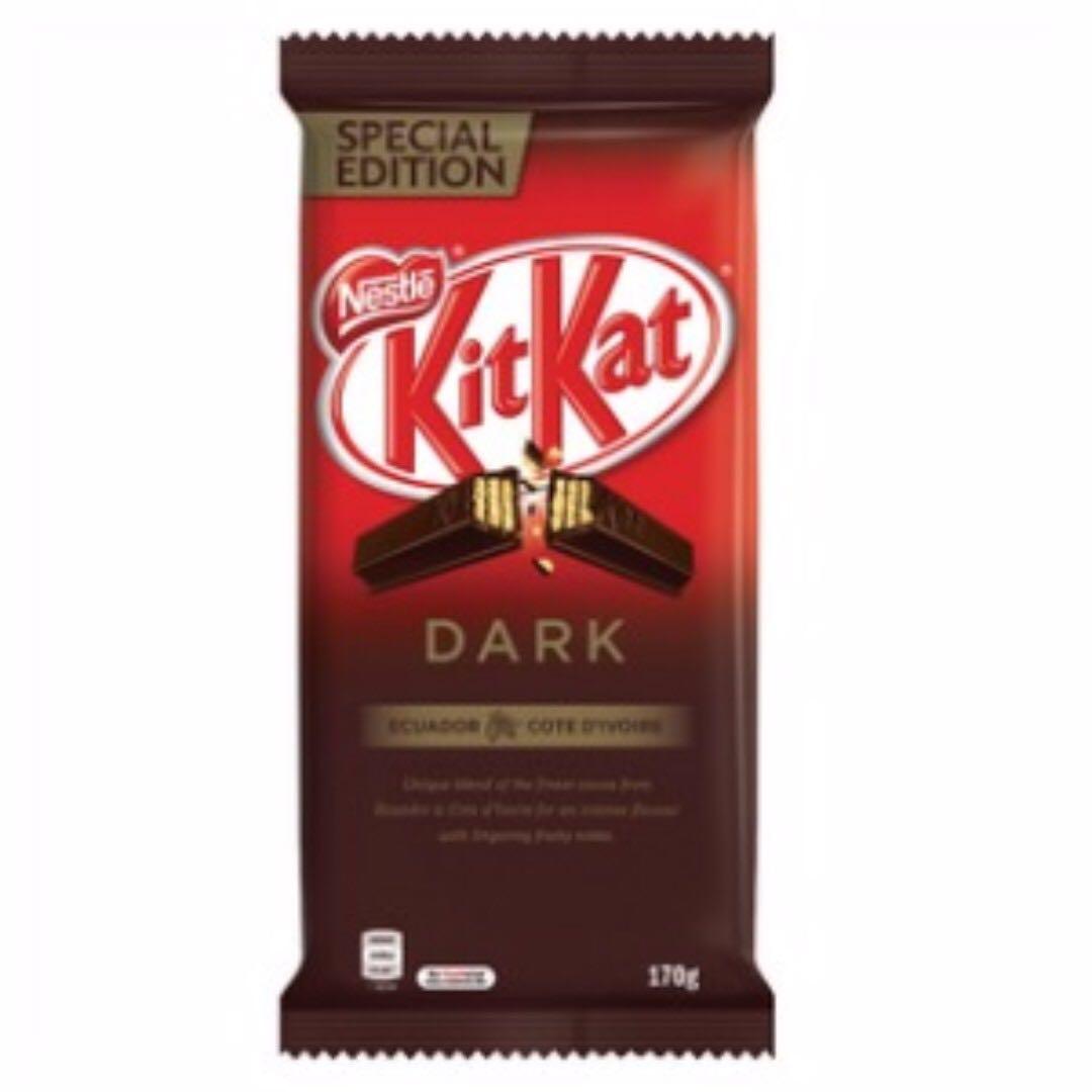 [AUSSIE CHOCS] Kitkat Dark Block (170g)