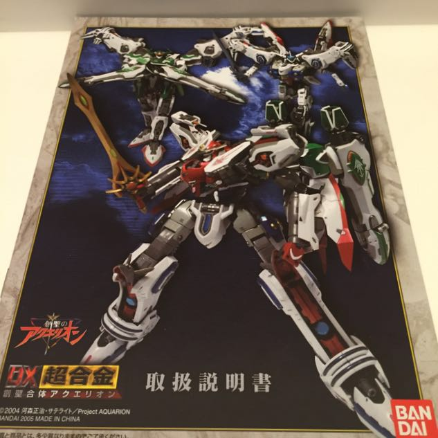Chogokin GD 99 Aquarion Toys Games On Carousell