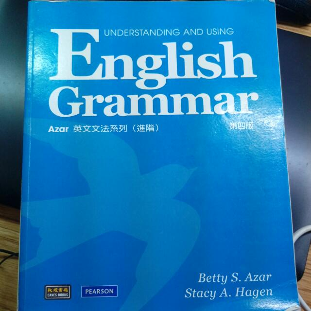 English Grammar 英文文法