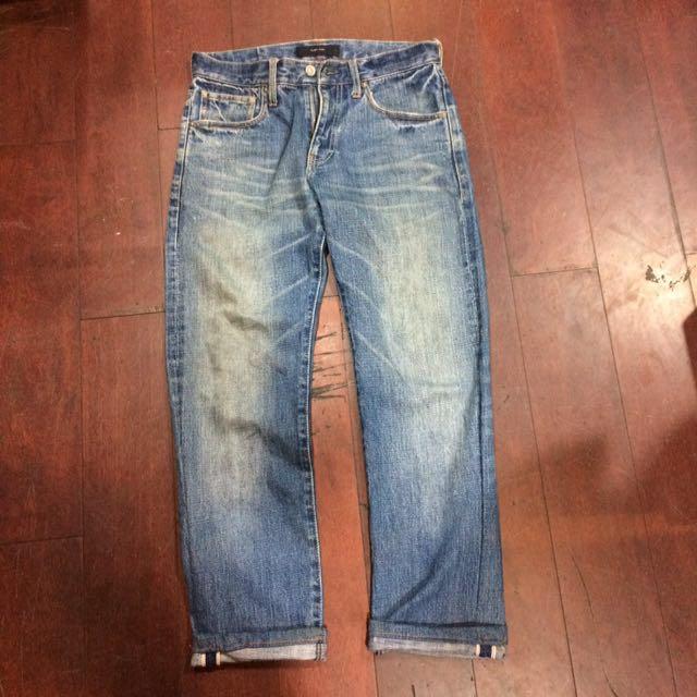 Global work jeans