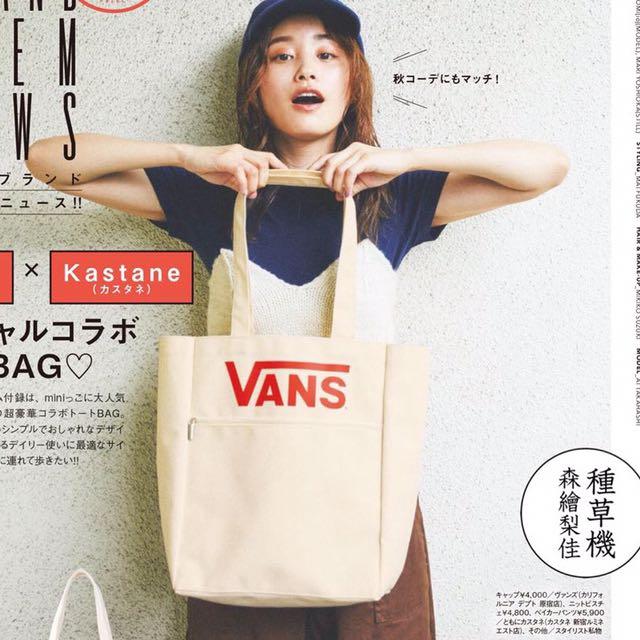 日本雜誌款vans帆布單肩包側背包學生托特包男女款
