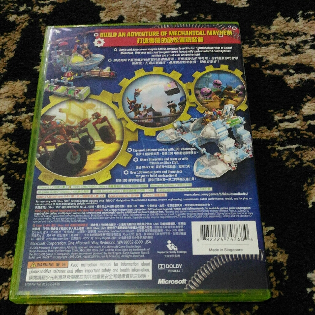 X360 - Banjo-Kazooie Nuts & Bolts, Toys & Games, Video